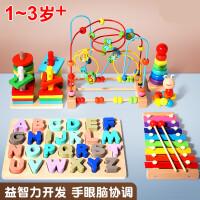 婴儿童绕珠6-12月早教益智力多功能玩具男孩女孩3宝宝0积木1-2岁8
