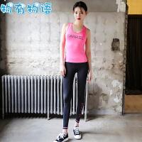 物有物语 瑜伽服 女装夏季新款学生韩版时尚休闲健身服背心长裤子两件套运动服显瘦跑步服户外瑜伽套装