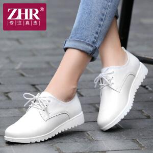 ZHR2017春季新款小白鞋女平底鞋韩版休闲单鞋女厚底增高鞋真皮女鞋E66