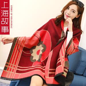 上海故事春秋韩版女士新款加厚时尚仿羊绒披肩围巾加长两用百搭夏季空调围巾