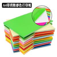 厂家直销 a4彩色荧光不干胶打印纸 标签 贴纸 打印纸 印刷 广告