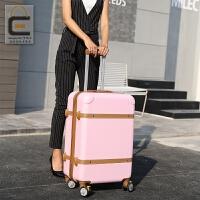 复古拉杆箱可爱行李箱女韩版旅行箱24寸28皮箱密码箱休闲学生箱潮