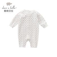 [2件3折价:48]戴维贝拉春装宝宝连体衣圆环印花连身衣DB6047