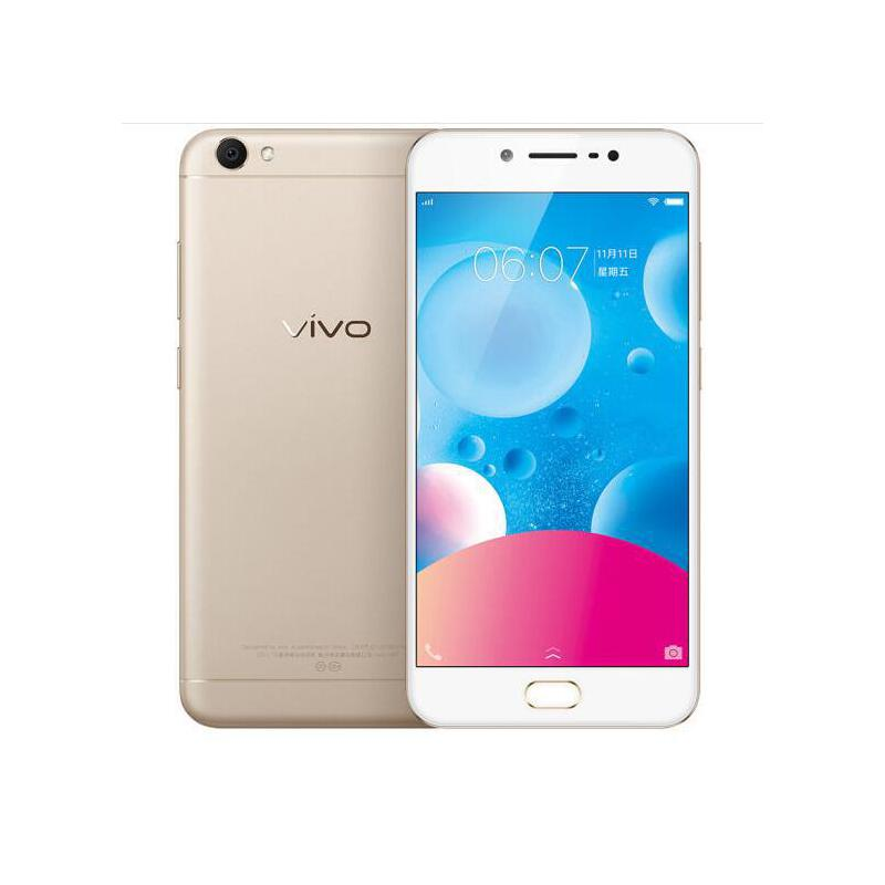 vivo Y67高配版 全网通 4GB+64GB 移动联通电信4G手机 双卡双待 香槟金