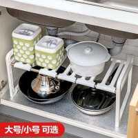 居家家不锈钢水槽下置物架橱柜锅架厨房用品收纳架储物架落地层架