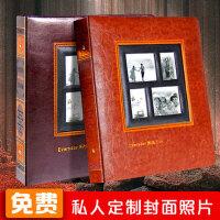 复古风皮质家庭相册大本影集插页式6寸相册本大容量照片5678寸六