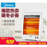 美的(Midea)取暖器NS8-13F小暖阳速热电暖器家用电暖气