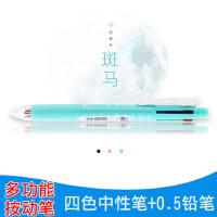 日本Zebra斑马J4SA11多功能水笔0.5mm四色中性笔+0.5mm自动铅笔 学生手帐多色笔4色切换 五合一多用途