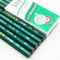 中华牌铅笔  铅笔 考试铅笔 绘画铅笔 木制铅笔 12支装HB 2B 2H【本店满68元包邮 ,新疆 西藏等偏远地区除外】