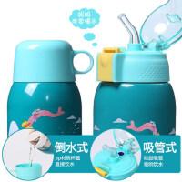 face儿童带吸管两用保温杯不锈钢防摔水壶幼儿园小学生宝宝水杯子