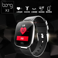bongX2测心率智能手表蓝牙环防水运动计步器健康睡眠穿戴安卓IOS