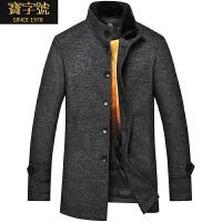 黄金貂内胆毛呢尼克服男装呢大衣水貂立领商务男士冬装皮草外套