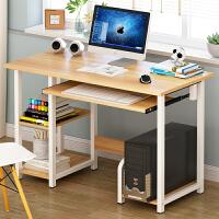 电脑桌宜家家居台式书桌现代简约简易家用单板桌旗舰家具店