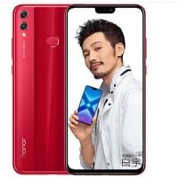 华为 荣耀8X 全网通6GB+64GB 魅焰红 移动联通电信4G手机 双卡双待
