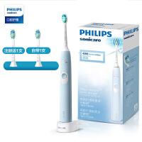 飞利浦(PHILIPS) 电动牙刷 净齿呵护型 成人声波震动牙刷 2种洁齿强度可选 力度感应 浅蓝色 HX6803/0