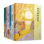 安房直子幻想小说代表作(六本套)