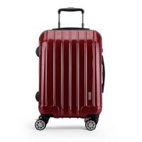 PC行李箱拉杆箱万向轮旅行箱20寸女男24寸密码箱登机箱28寸大容量