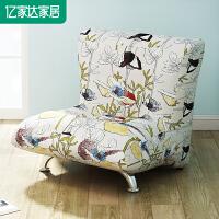 懒人沙发宜家家居单人卧室沙发椅创意榻榻米阳台靠椅