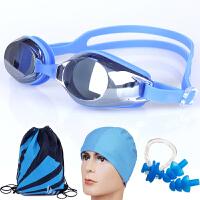 泳镜男士成人 防水防雾电镀游泳镜女高清泳帽套装 游泳眼镜 儿童