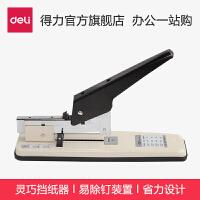得力厚层订书机0394 重型订书器 80页大型订书装订机办公用品