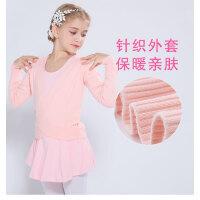 练功服外套舞蹈服儿童毛衣芭蕾舞裙女童长袖披肩练功服