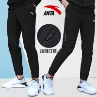 【折上1件5折】安踏运动裤男2020春季新款舒适透气梭织运动长裤95017504