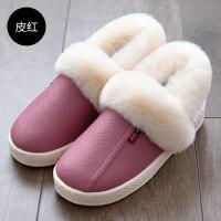 居家防滑包跟棉拖鞋男女PU皮防水厚底室内女外穿情侣保暖棉鞋