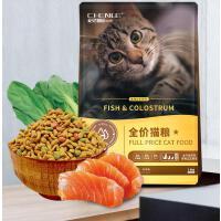猫粮5斤海洋鱼味成猫幼猫猫粮猫食主粮大包10老年猫天然猫咪主粮 s8z