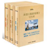 【二手原版 9成新】包邮 美国国家地理125年 (全球限量版共3册)伟大瞬间世界*摄影大师作品集风光经典摄影