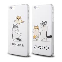 【全国包邮】hidog 苹果iPhone6手机壳4.7浮雕6plus磨砂硬壳个性搞怪狗狗5s套