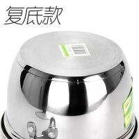 不锈钢奶锅加厚家用汤锅不粘锅煮面煮粥热牛奶锅电池炉燃气炉通用汤锅不粘锅