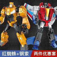 合金版变形玩具金刚擎天M柱大黄蜂恐龙机器人汽车正版模型男孩g1包邮