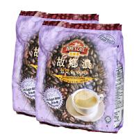 故乡浓怡保白咖啡 马来西亚原装进口 2合1 速溶咖啡 375g*2袋