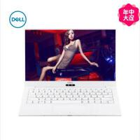 戴尔DELL XPS13-9370-R1705G 13.3英寸微边框笔记本电脑(i7-8550U 8G 256G固态