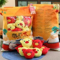日本可爱一大袋小兔子饼毛绒玩具创意零食抱枕ins网红少女心玩偶