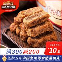 【三只松鼠_蜜汁猪肉条90g】办公室休闲零食特产小吃肉干肉脯