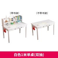 北欧书桌带书架家用中小学生学习桌实木电脑桌写字台书桌简约现代 白色1米单桌 现货