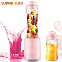 苏泊尔(SUPOR)JE18-300榨汁机多功能便携料理机家用小果汁机迷你果汁杯