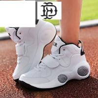 冬鞋韩版低邦厚底男鞋运动鞋休闲鞋跑步鞋黑白大眼睛基德篮球战靴冬天