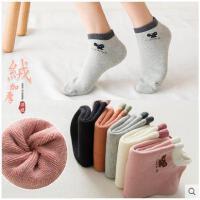 袜子女士短袜秋冬款棉袜女冬季毛巾袜加绒加厚防臭毛圈袜保暖女袜