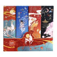 古风长诗书签中国风古典精美诗词手绘空白卡片学生小清新创意礼物