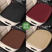 汽车坐垫夏季凉垫宝马x1x2x3525li320li730li5系1系3系透气凉座垫