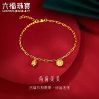 六福珠宝荷花黄金手链女足金手链细款母亲节送妈妈计价HEG60009