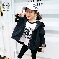 女童外套秋装新款童装韩版儿童拉链衫圆领休闲黑色连帽冲锋衣外套