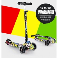 米多折叠滑板车儿童四轮闪光脚踏车2-14岁宝宝滑滑车 时尚街舞款 【升降折叠】