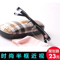 成品近视眼镜男 150-200-250-300-350度蓝膜防辐射半框眼镜架女款