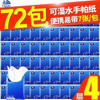 �S�_面巾�卷�超�g�手帕 4��72包6�l�b(�o香)手帕�