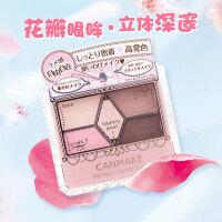 日本CANMAKE井田 完美雕刻大地色五色眼影 07#红莓蛋糕色/10#暖粉棕 两款可选