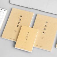 创意简约特选便筏本 笔记草稿本日本进口纸张书写加厚便签本