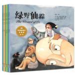 百年童话绘本·典藏版第1辑(全6册)